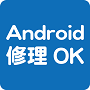 2015_android-01.png